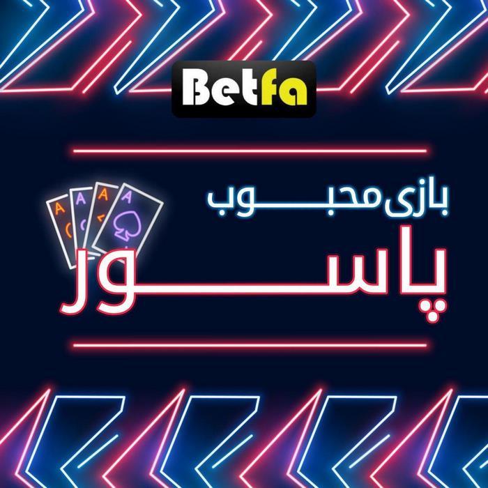 Betfa